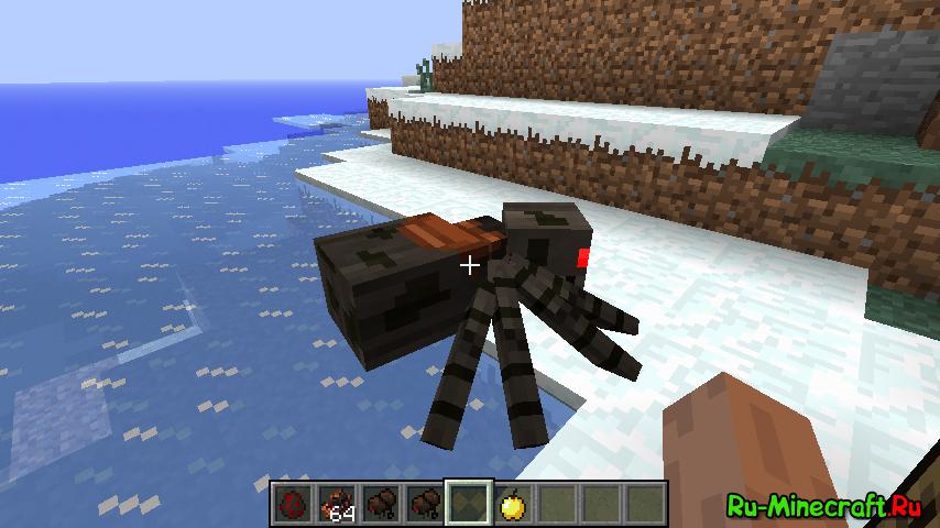 Как сделать седло minecraft 164