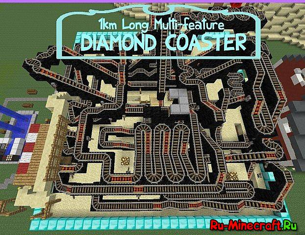 Map diamond mine rollercoaster горки