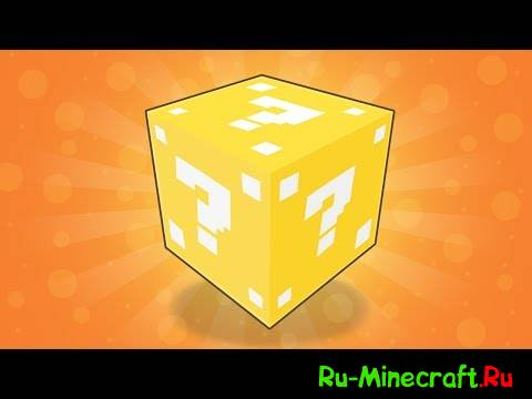 "[�����] ""Lucky Day"" - Minecraft Parody of Katy Perry - Birthday (LUCKY BLOCK SONG)"