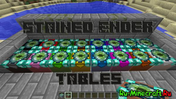[1.7.10] Stained Ender Tables - телепорт в Minecraft
