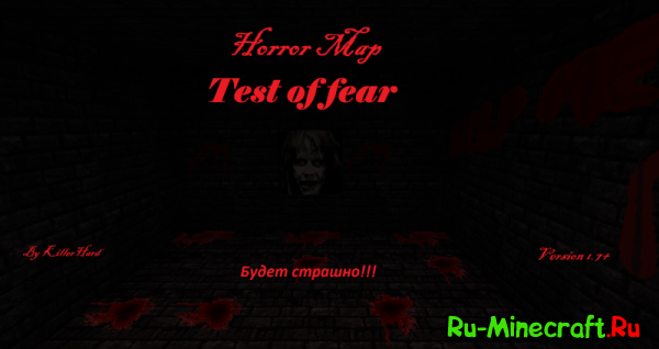 [Map][1.7+] ������ ����� - Test of fear