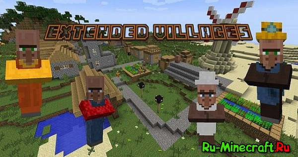 [1.7.2|1.7.10]Extended Villages - ������������.
