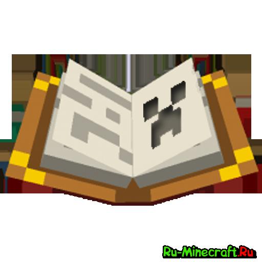 Майнкрафт как сделать книжка