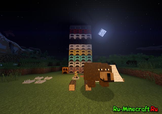 Шейдерпаки › Minecraft.Ru.Net — Скачать всё для Майнкрафт