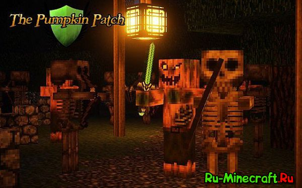 Pumpkin Patch 32x - идеальный ресурс-пак для майнкрафт 1.8 с небольшим разр