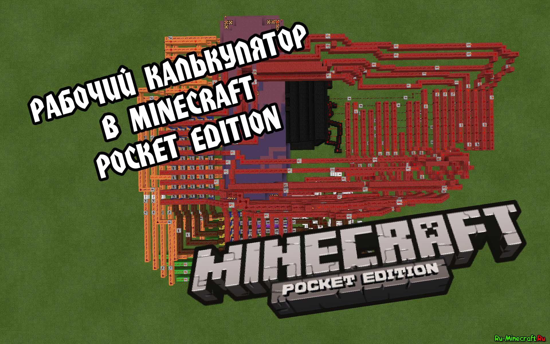 скачать мини крафт ru: