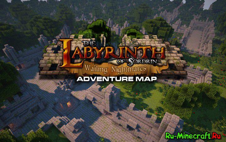 The Maze | Карта Майнкрафт
