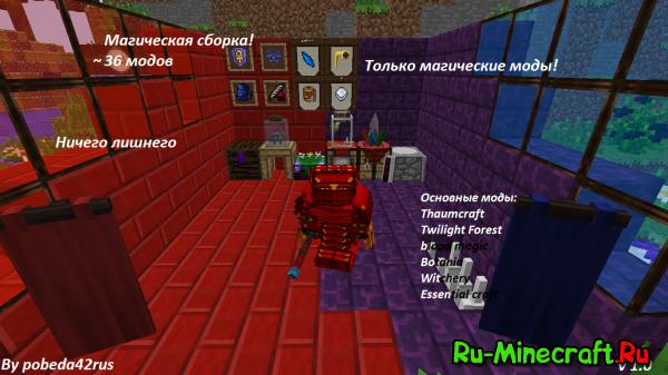 Minecraft как сделать свою сборку с модами
