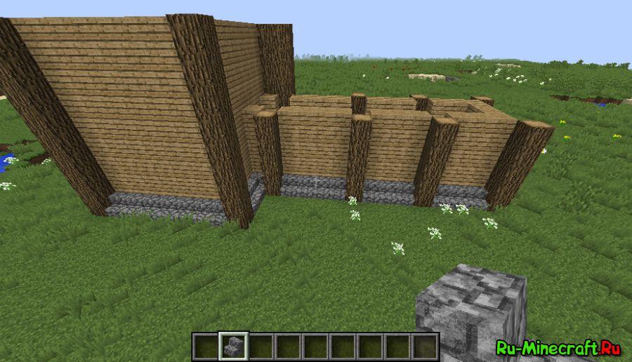 №3 -- Дом средневековья
