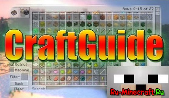 [1.7.10] Craft Guide - ������ � ��������