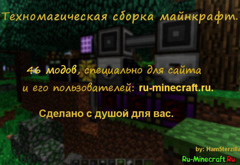 Topcraft - Рейтинг серверов Minecraft