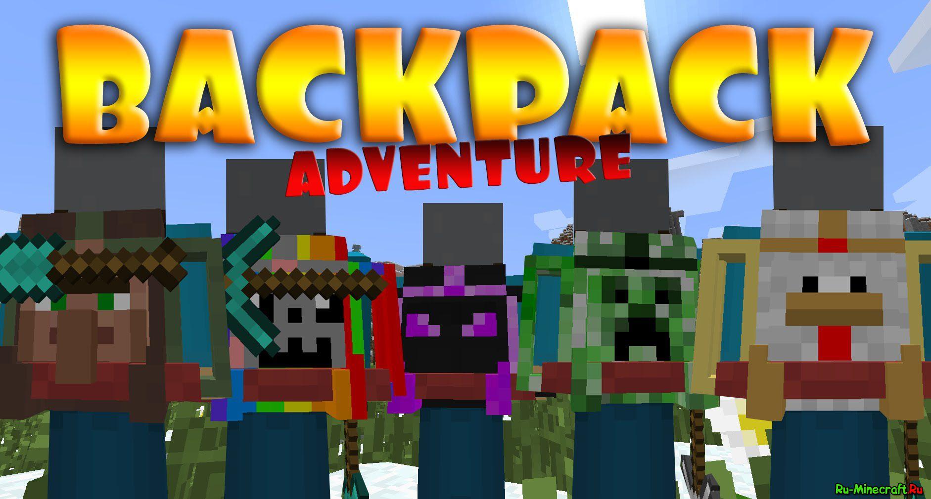 Adventure Backpack - мод на рюкзаки на Майнкрафт 1.7.10