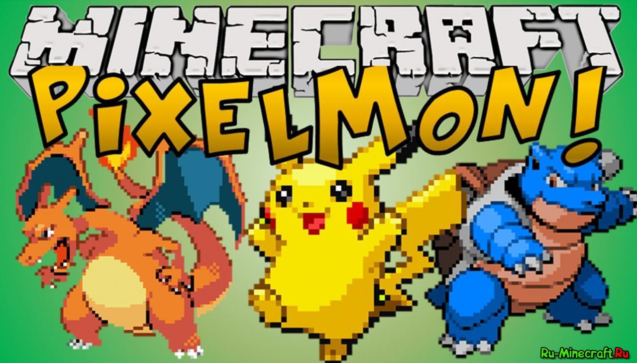 "1.8.6 16x16 Pokebox a pixelmon - Текстуры в стиле Покемонов! "" Майнкрафт, все о Minecraft"