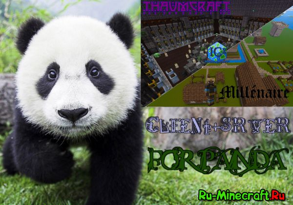 [Client+server][1.7.10] ������ RPGHIiTechMagicBest ������ ForPanda [53 ����, 4 �������]