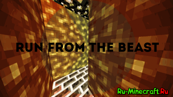 "[Map][1.8.1] ����� ""� ����������"" - Run from the Beast - ���� �� �����"
