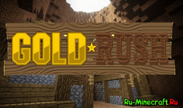 [Map][1.8-1.8.7] Gold Rush Map - �������!