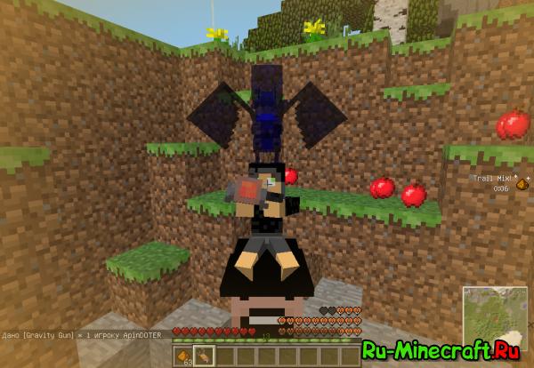1.5.2 Сборка модов RPGCraft - Моды для Minecraft
