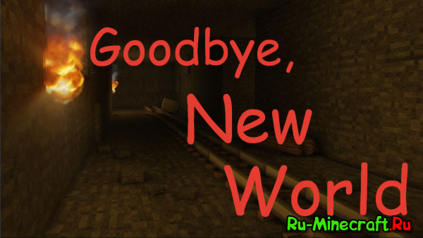 [Game] Goodbye, New World - ������ ���� � ����� ���������.