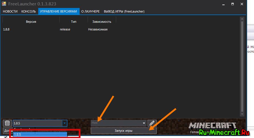 Лаунчер minecraft 1.8.1 торрент