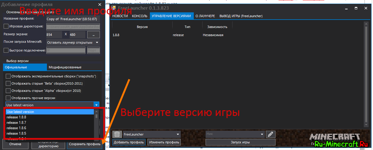 Майнкрафт 1.8 скачать бесплатно