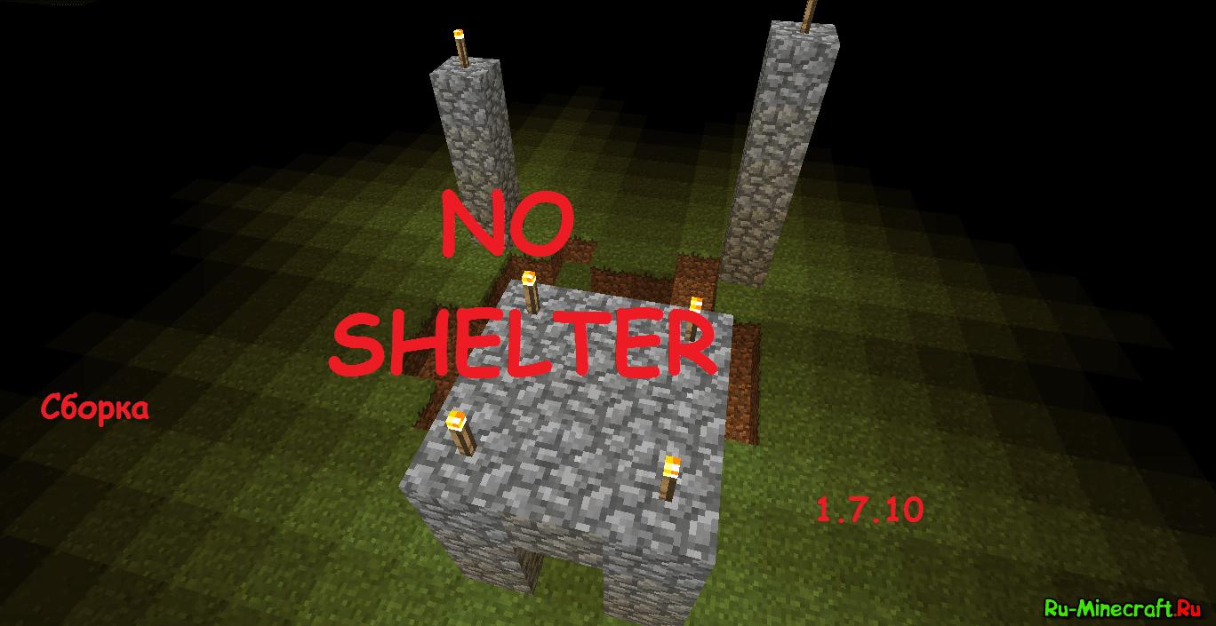 Скачать сборку 50 модов для Minecraft [1.7.10], [1.7.2 ...