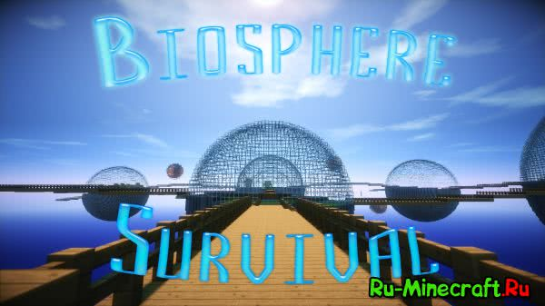 [������][1.7.10] Biosphere Survival (28 Mods)