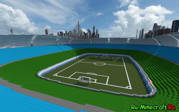 Скачать Карту Футбольного Стадиона для Minecraft