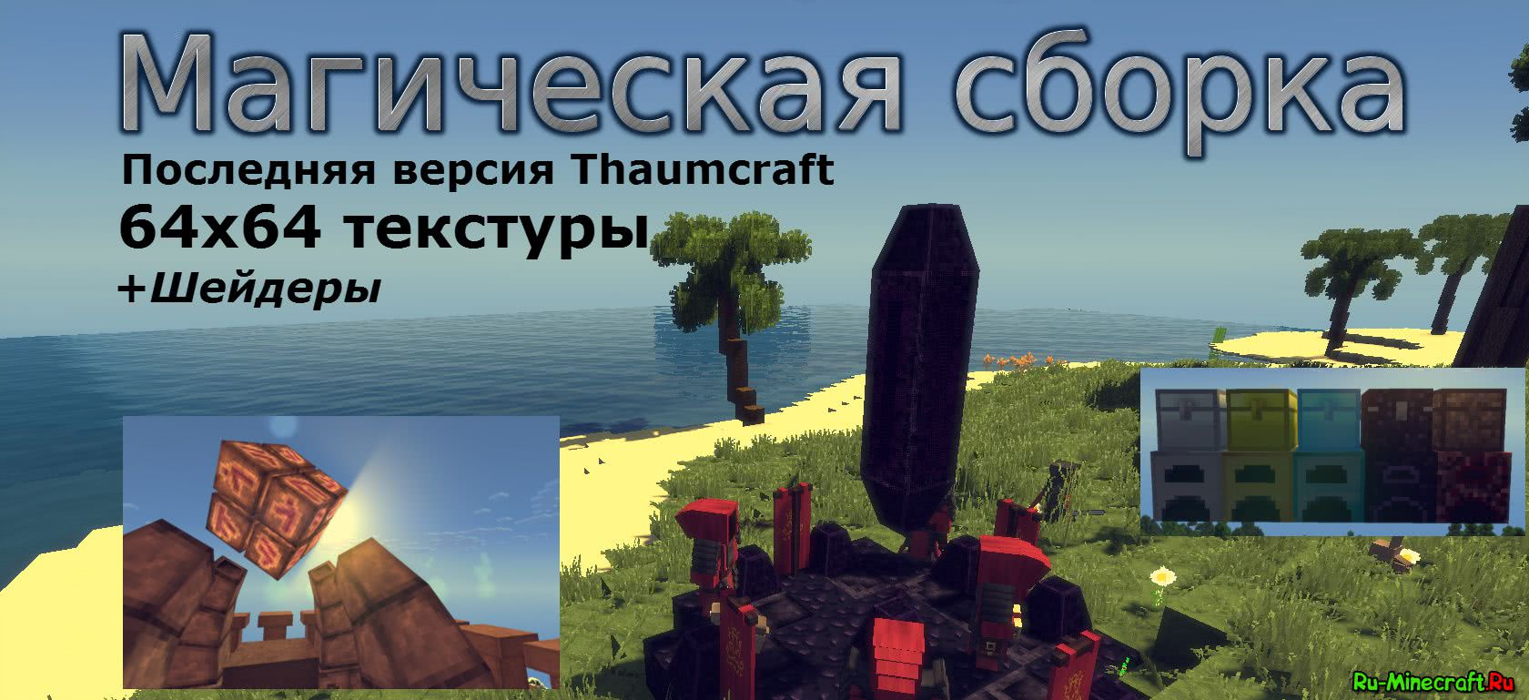 [Клиент|1.7.10] Лёгкая сборка minecraft с модами ...