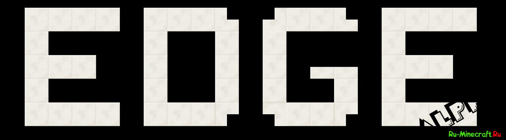 скачать карты на прохождение для майнкрафт головоломки