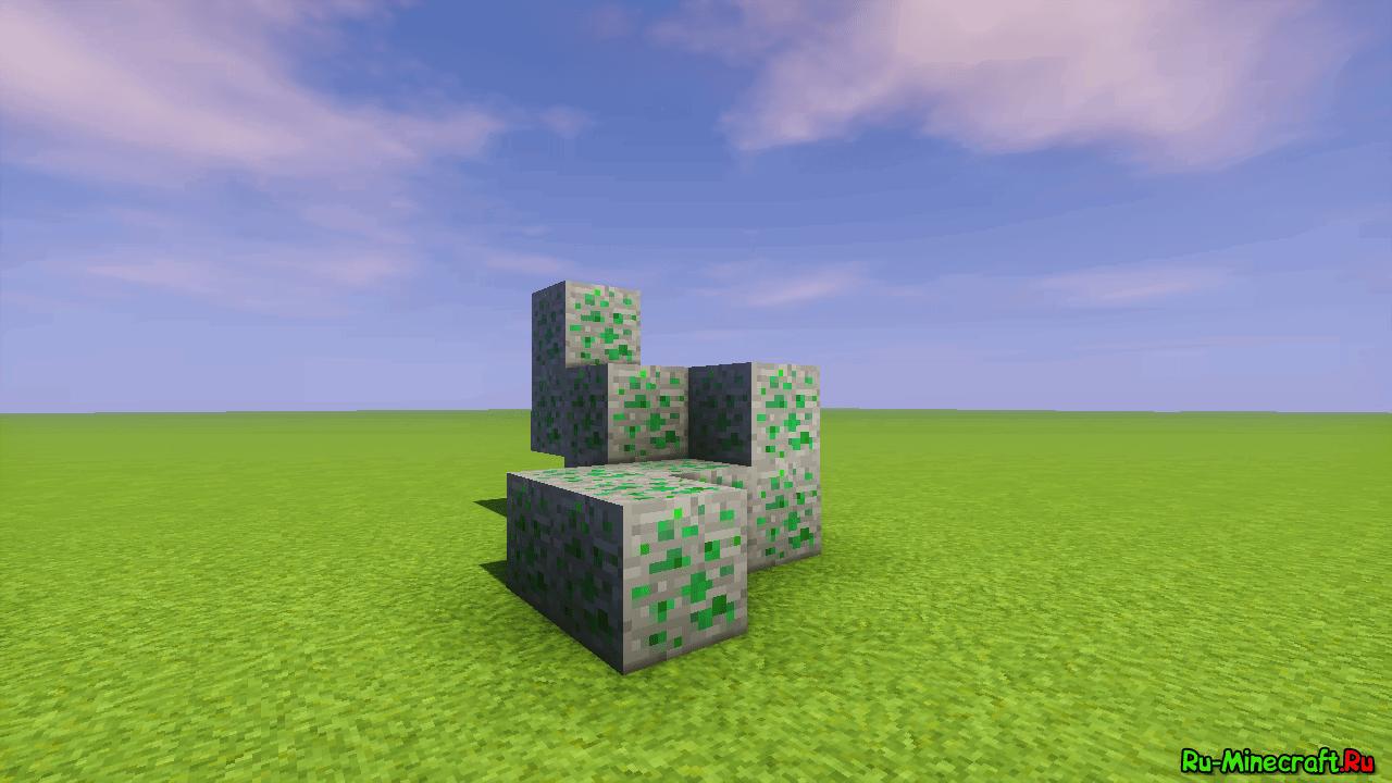 Мод на выращивание руды 1102 59