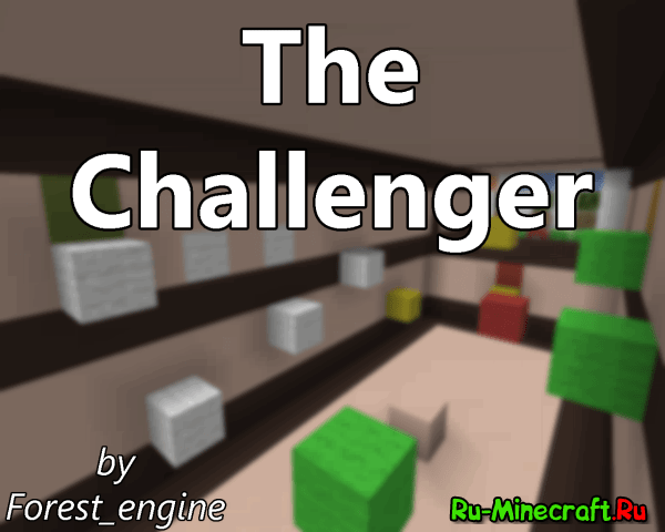 [�����][1.10.2] The Challenger - 15 ���������� ���������