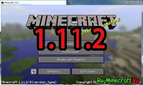 скачать minecraft бесплатно. скачать игру играть
