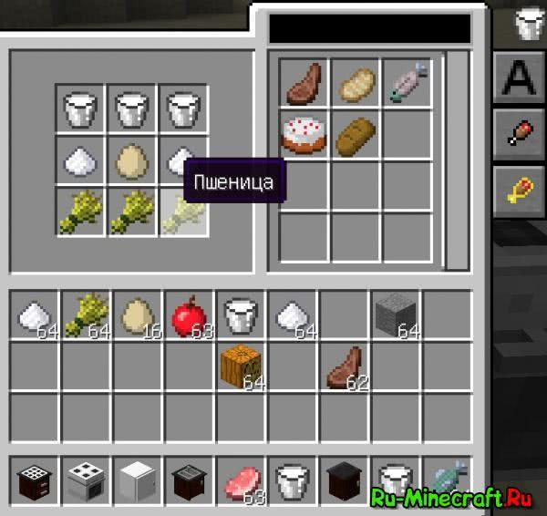 Скачать все рецепты для minecraft