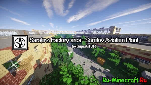 Карта Saratov: Factory area - Saratov Aviation Plant [1.7.10]